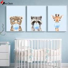 Сафари печать животных синий пузырь жвачка плакат Милая Картина