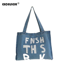 2b040554dc3d EXCELSIOR Summer Women Denim Shopping Bag Female Big Single Shoulder Jeans  Beach Handbags Ladies Casual Tote