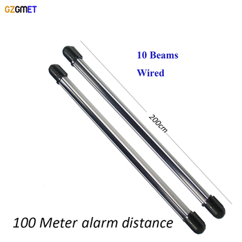 GZGMET 200cm Wired Infrared Beam Sensor Driveway Intruder Alarms fence  security GSM Alarm Wired Detector