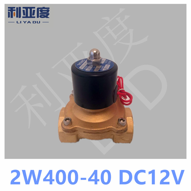 2W400-40 DC12V Normally closed type two position two way solenoid valve / water valve / valve / oil valve 2W400-40