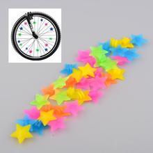 36 шт многоцветные пластиковые велосипедные колеса со спицами и звездами, украшение для детского велосипеда, украшения для горного велосипеда