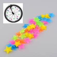 36Pcs Multi-color Plastic Bike Cycle Wheel Spoke Stars Beads Ornament Children Bicycle decoration MTB Bicycle Decors(China)