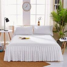 Европейская плиссированная Однотонная юбка для кровати, двойная королевская кровать, пылезащитный дышащий матрац, рубашки, постельное белье