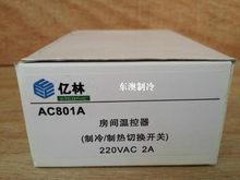 Elsonic central de ar condicionado termostato mecânico termostato AC801A bem estar