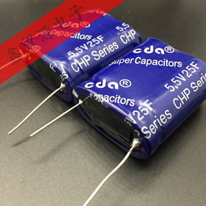 Image 2 - 5.5V 25f 30F  super capacitor combination type farad capacitor