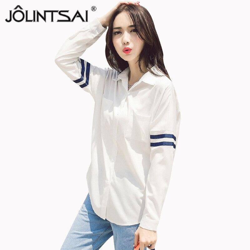 Las mujeres la moda de nueva coreano camisa blanca primavera 2017 señoras elegan