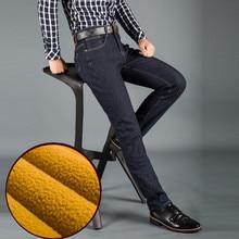 big size 28-40 winter 2016 men's fashion pure color Fine Fleece straight leisure jeans / Male elastic slim casual jeans trousers