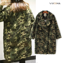 camouflage green female jacket women turndown collar winter autumn long trench coat fashion streatwear robe outerwear femme