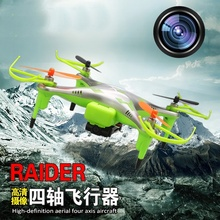 Drone 8957/8957V 2.4G 6 Axis GYRO 4CH RC Quadcopter can with 2.0 MP Camera Super Shatterproof RTF PK QR Ladybird