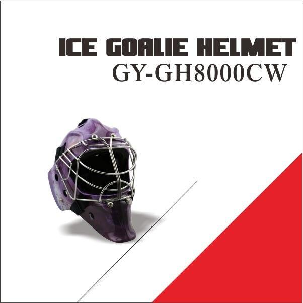 GY-GH8000CWfox-10
