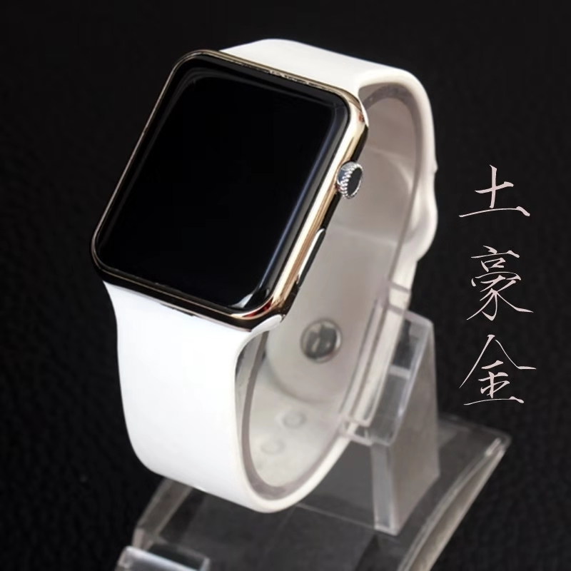 Hot-selling New Electroplated Fashionable Apple Watch Square LED Electronic White Belt Watch Silicone Student Watch
