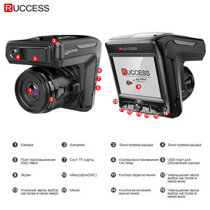 Image 5 - Ruccess araba dvrı Radar dedektörü GPS 3 in 1 Full HD 1296P 1080P Video kaydedici kamera çift lens Dash kamera Speedcam rus