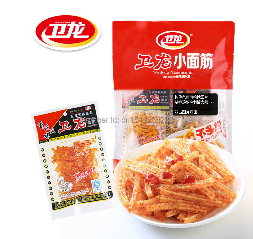 Spicy Sticks!Chinese specials~3x68g/bags spicy sticks!You must be