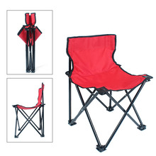 цена на Camping Light Folding Fishing Chair Picnic BBQ Stool Seat Leisure Beach Chair Outdoor Tool
