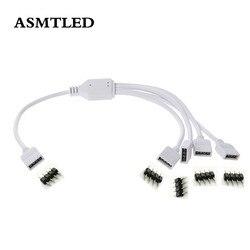 Аксессуары для светодиодных лент 1-2, 3, 4 выхода, 4-контактный разъем 10 мм, разветвитель RGB, Светодиодная лента, Удлинительный кабель s для свето...