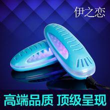 Free shipping Dry shoes dryer anti fungus warmers machine baking deodorant purple light sterilization Shoe Dryer