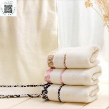 35*75cm 3pcs/lot Embd 100% Cotton Bathroom Hand Towel Set,Set of Plain Cotton Jacquard Face Terry Towels Bathroom,Serviette