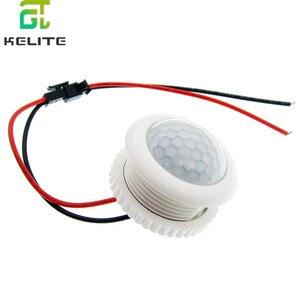 Инфракрасный индукционный светильник, 220 В, 50 Гц, инфракрасный светильник с датчиком движения, 3-6 м