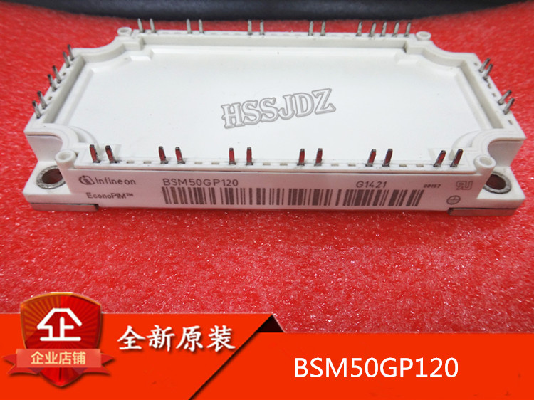 1PCS Free Shipping New and original BSM50GP120 power module free shipping new and original for cano bgm e13l battery holder