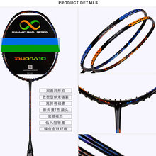 Badminton Racket Carbon Sports Badminton Raquete With String(China)