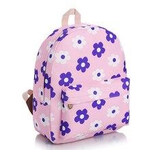 2016 new fashion leisure backpack Harajuku pink sunflowers printing  school bags waterproof travel  daypacks