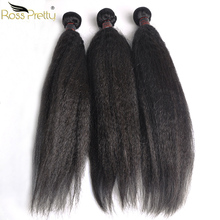 Ross Pretty Hair Remy Kinky Straight Brazilian Weave Bundles Natural Color 1b Human 1/3/4 Pieces