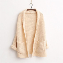 FREE SHIPPING !! Long Sleeve Casual Loose Knitted Sweater JKP843