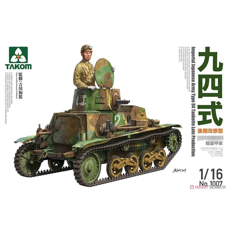 Takom 1/16 1007 Imperial Japanese Type 94 Tankette (late) New
