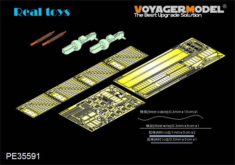 Voyager MODEL 1/35 PE35591 WWII German Pz.Kpfw.35(t) (Machine Gun barrel Include) (FOR ACADEMY 13280)Voyager MODEL 1/35 PE35591 WWII German Pz.Kpfw.35(t) (Machine Gun barrel Include) (FOR ACADEMY 13280)