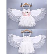 Girl Swan Princess Tutu Dress with Wing