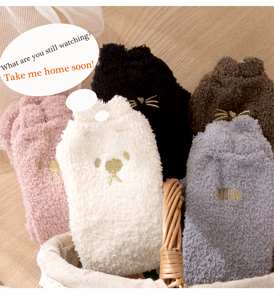 Ladies Winter Japanese Embroidery Animal Corals Velvet Stereo Ear Thick Warm BedS Bed Home Fluffy Socks Coral Velvet Foot Cover (2)