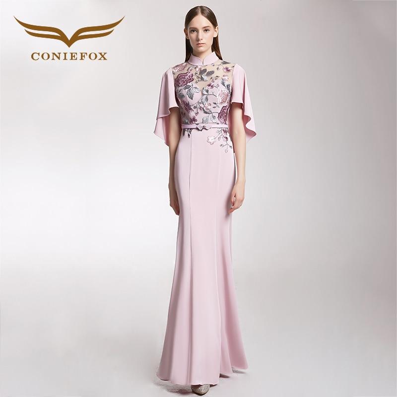 Coniefox 32251 розовый цветочный принт вышивка русалка дамы элегантность Улучшенная хост платья для выпускного вечера праздничное вечернее плат...