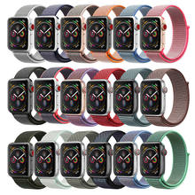 Sport Loop Band Nylon Woven For Apple Watch Bracelet 38mm/42mm Replacement Strap For iWatch Smartwatch Correa Pulseira 4 3 2 1(China)