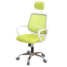 Эргономичный Канцелярия вращающееся Кресло компьютерное кресло сетки ткань Регулируемый bureaustoel ergonomisch sedie ufficio Cadeira