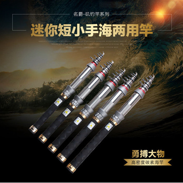 Now It's Hot sale  99% Carbon Mini 1.3-2.4 m Super high quality 8-12 section telescopic carbon fiber spinning rod and foundry sea fishing