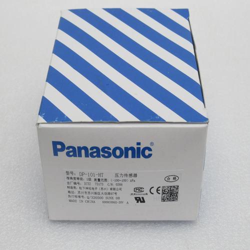 Free shipping 100% new New Panasonic Panasonic Pressure Sensor DP 101 HT Spot