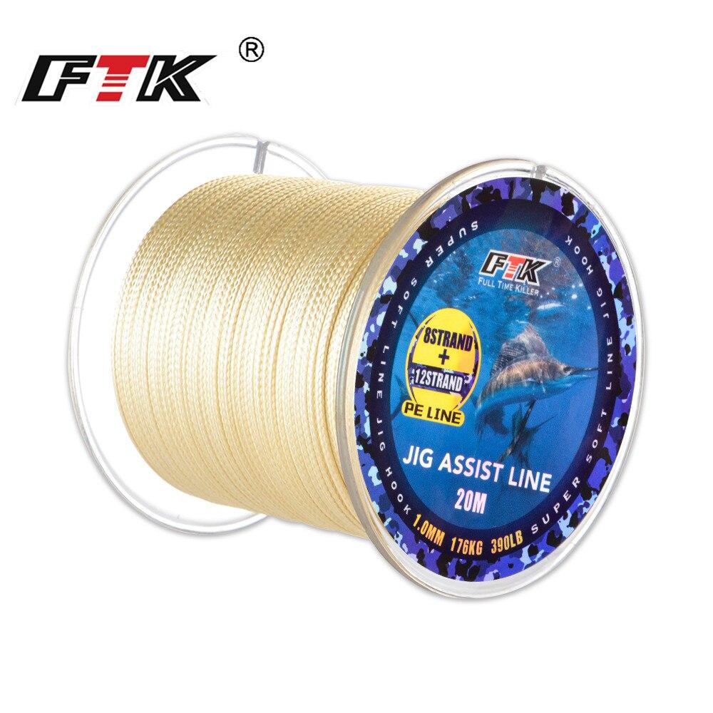 FTK NEW 20M 12+8 Strand PE jig assist line Fishing cord 210-390LB 1mm Multifilament Fishing PE Braided Wire Fishing line