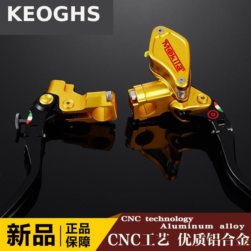 KEOGHS Universal Motorcycle Brake Master Cylinder And Brake Clutch Lever For 22mm 7/8'' For Honda Yamaha Kawasaki Suzuki Ktm left 1 25mm universal motorcycle brake clutch master cylinder hydraulic pump lever for suzuki yamaha kawasaki honda