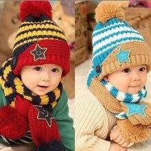 Детские Кепки дети теплая шапка+ шарф пять звезд комплект из двух предметов для маленьких мальчиков и Обувь для девочек Шапки зимний подарок, детские шарф С вязанным узором