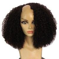 250% плотность U часть парик их натуральных волос 2x4 дюймов открытие U часть барцилийский парик кудрявый парик Remy SHUMEIDA
