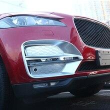Cubierta de luces antiniebla ABS cromada de alta calidad envío gratis para jaguar fpace f pace