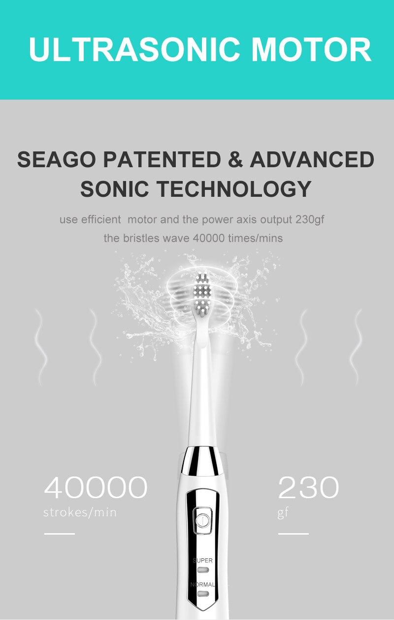 электрическая зубная щетка seago sonic sg910