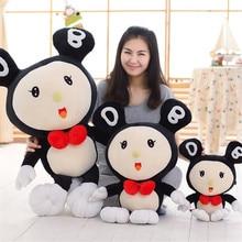 12 inch pokemon plush for child MR.DOB Christmas and birthday gift doll plush toy bear