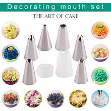 6X Stainless Steel Flower Icing Piping Nozzles Tips Pastry Cake DIY Baking Kits