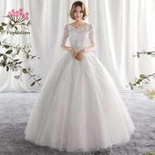 Buy cute wedding gowns and get free shipping on AliExpress.com