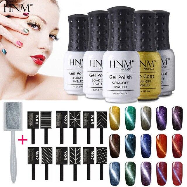 HNM 3pcs Cat\'s Eye Nail Polish Kit Top Base Primer Nail Art Kit Gel ...