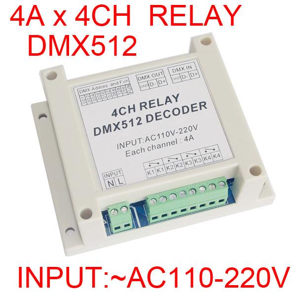 2016-new-high-quality-1-pcs-input-AC110-220V-DMX-RELAY-4CH-dmx512-relays-decoder-controller