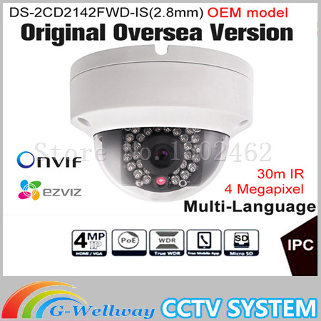 OEM DS-2CD2142FWD-IS(2.8mm) HIKVISION English network camera 4MP security camera CCTV camera Onvif POE IP67 IP camera P2P HIK HD 8mp ip camera cctv video surveillance security poe ds 2cd2085fwd is audio for hikvision dahua dvr hik connect ivm4200 camcorder