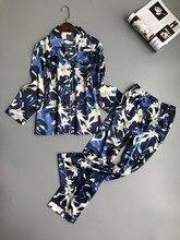 Lisacmvpnel 봄 인쇄 패턴 여성 잠옷 러블리 레이온 잠옷 긴 소매 바지 두 종이 양복