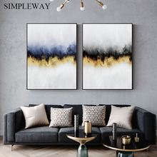 Abstract Minimalis Canvas Poster Nordic Style Wall Art Print Painting Modern Decorative Picture Scandinavian Home Decoration